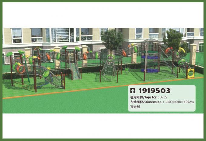 平衡绳网系列大型儿童游乐设施设备-1919503