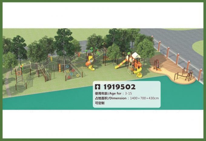 平衡绳网系列大型儿童游乐设施设备-1919502