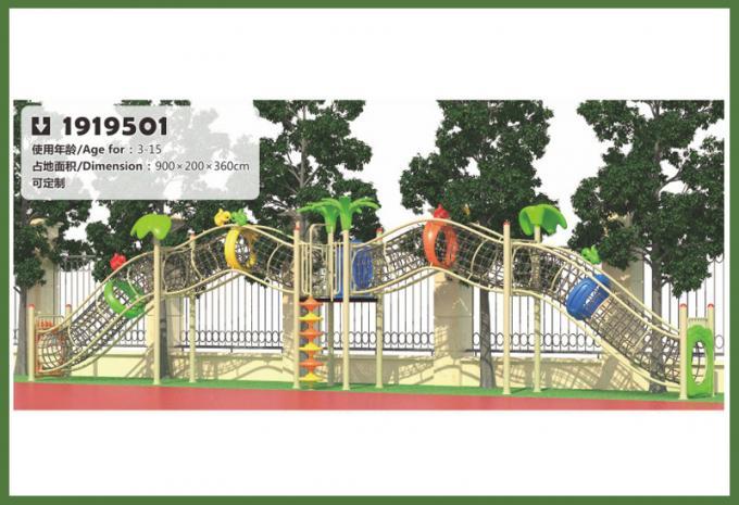 平衡绳网系列大型儿童游乐设施设备-1919501