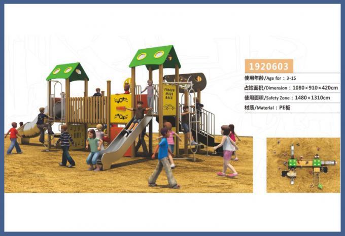 PE板组合滑梯系列大型儿童游乐场设备-1920603