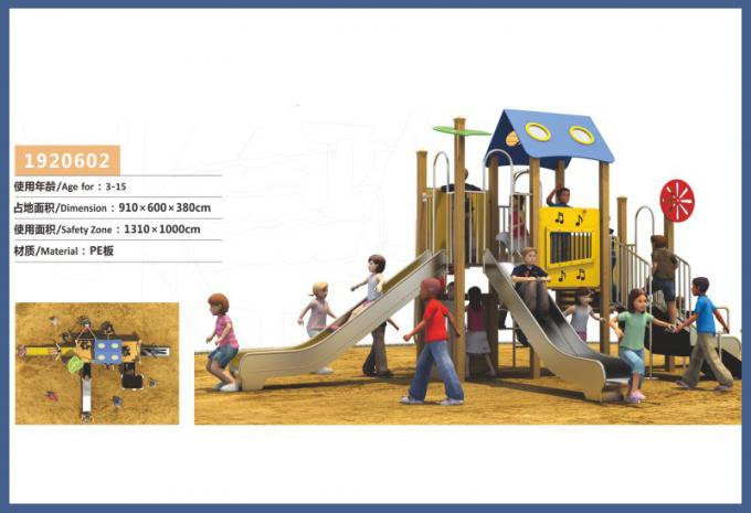 PE板组合滑梯系列大型儿童游乐场设备-1920602