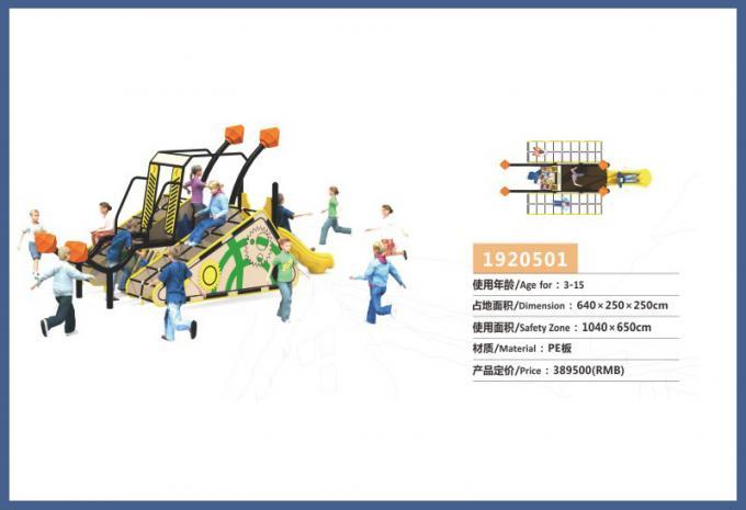 PE板组合滑梯系列大型儿童游乐场设备-1920501