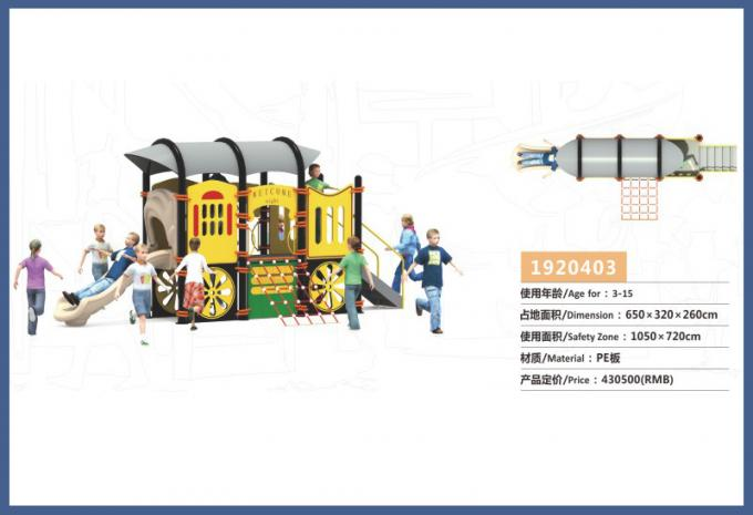 PE板组合滑梯系列大型儿童游乐场设备-1920403