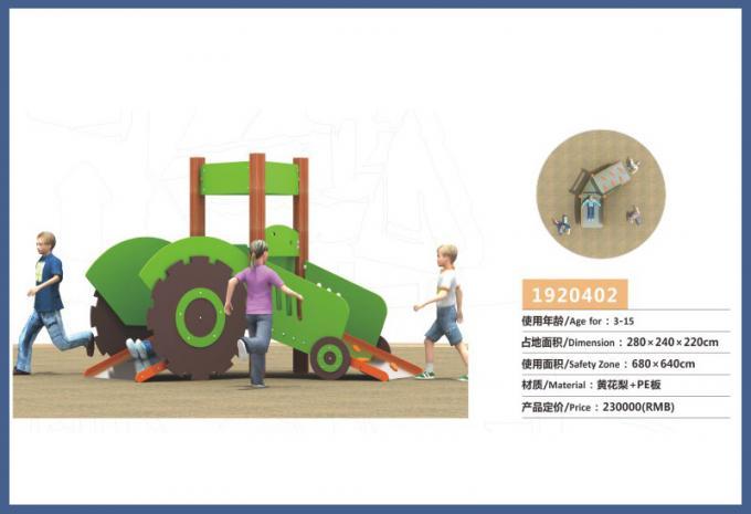 PE板组合滑梯系列大型儿童游乐场设备-1920402