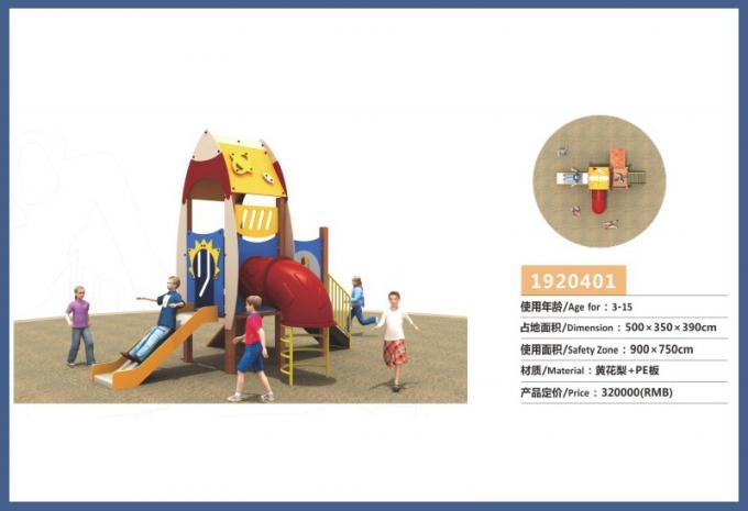 PE板组合滑梯系列大型儿童游乐场设备-1920401