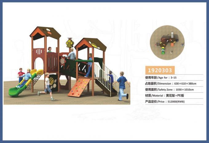 PE板组合滑梯系列大型儿童游乐场设备-1920303