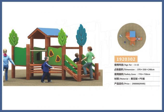 PE板组合滑梯系列大型儿童游乐场设备-1920302