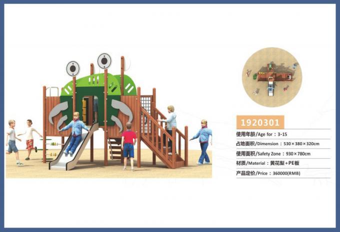 PE板组合滑梯系列大型儿童游乐场设备-1920301