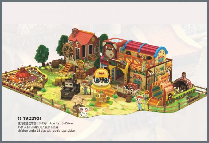淘气堡系列大型儿童游乐场设备-1922101