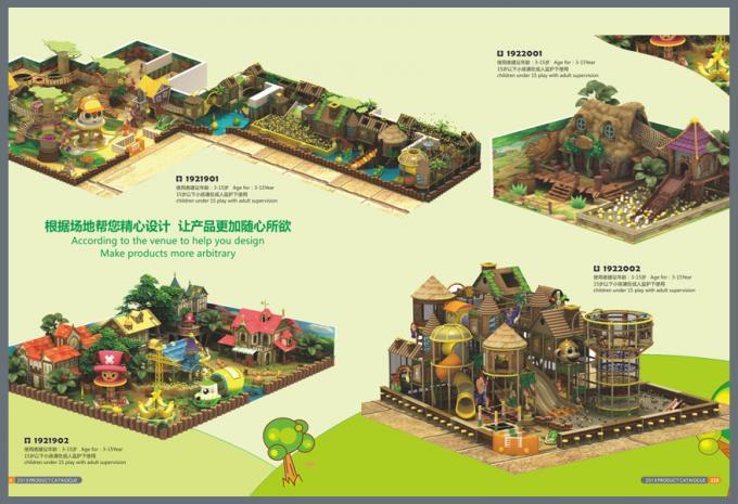 淘气堡系列大型儿童游乐场设备-1921901 - 1922002