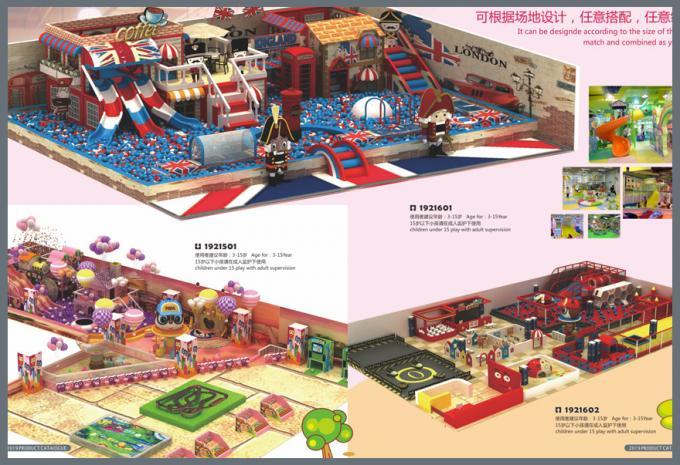 淘气堡系列大型儿童游乐场设备-1921501- 602