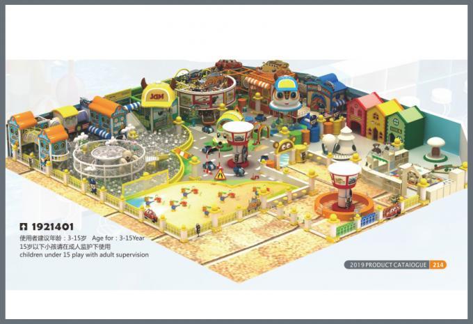 淘气堡系列大型儿童游乐场设备-1921401