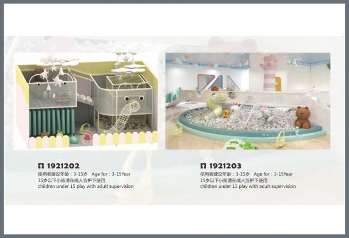 淘气堡系列大型儿童游乐场设备-1921202-203