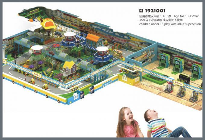 淘气堡系列大型儿童游乐场设备-1921001