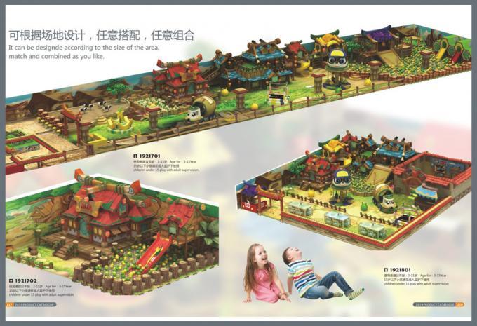 淘气堡系列大型儿童游乐场设备-1921701 - 801