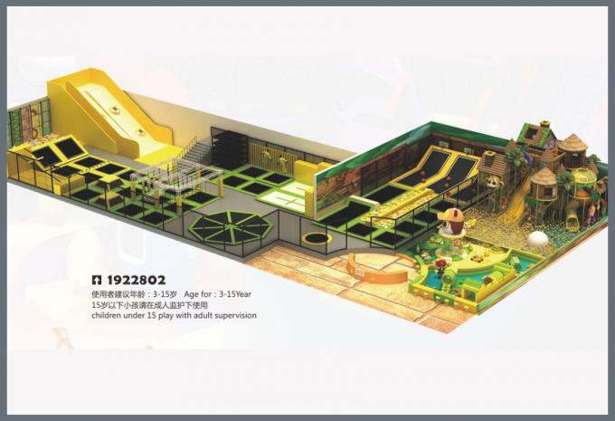 蹦床系列大型儿童游乐场设备-1922802