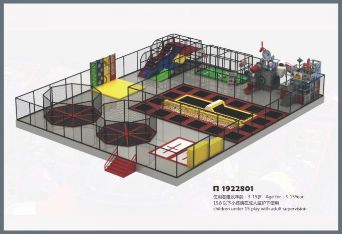 蹦床系列大型儿童游乐场设备-1922801