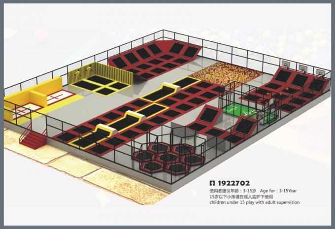 蹦床系列大型儿童游乐场设备-1922702
