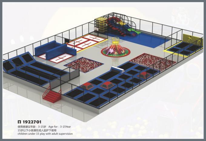 蹦床系列大型儿童游乐场设备-1922701