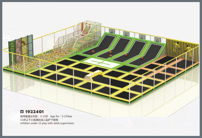 蹦床系列大型儿童游乐场设备-1922401