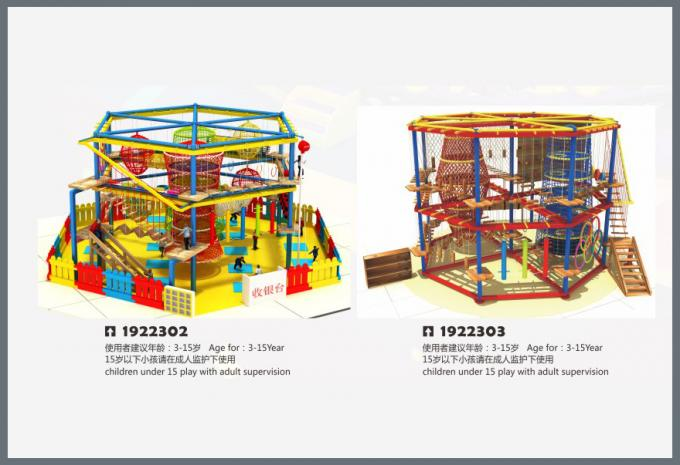 蹦床系列大型儿童游乐场设备-1922302-303