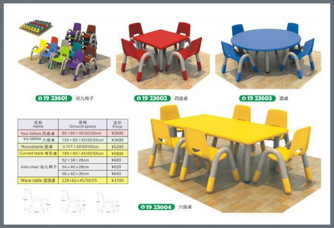 塑料玩具系列儿童游乐场设备-1923601-604