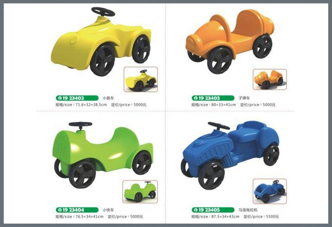 塑料玩具系列儿童游乐场设备-1923402-405