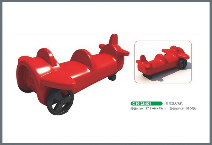 塑料玩具系列儿童游乐场设备-1923401