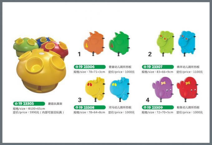塑料玩具系列儿童游乐场设备-1923305-309