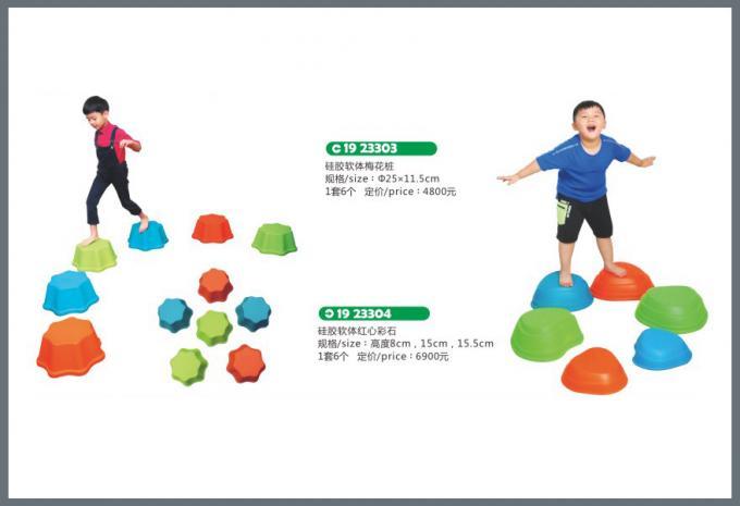 塑料玩具系列儿童游乐场设备-1923303-304