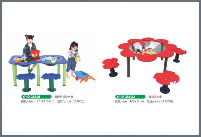 塑料玩具系列儿童游乐场设备-1923301-302