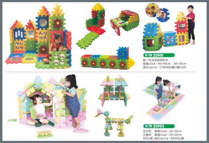 塑料玩具系列儿童游乐场设备-1922901 - 902