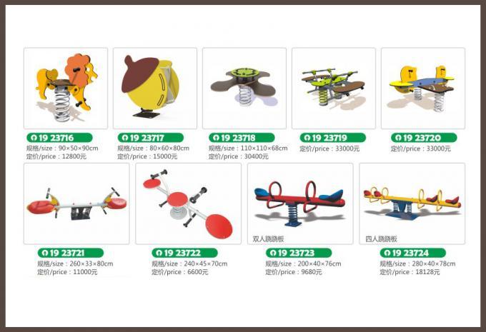 摇马跷跷板系列儿童游乐场设备-1923716- 724