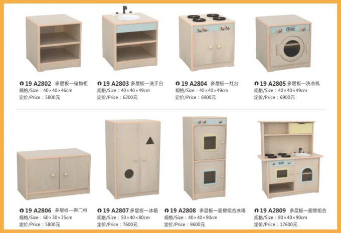 儿童家具系列大型儿童游乐场设备-19A2802- 2809