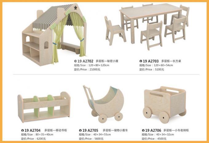 儿童家具系列大型儿童游乐场设备-19A2702- 2706