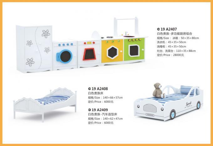儿童家具系列大型儿童游乐场设备-19A2407 - 2409