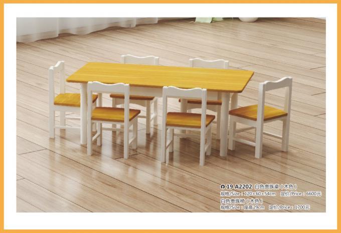 儿童家具系列大型儿童游乐场设备-19A2202