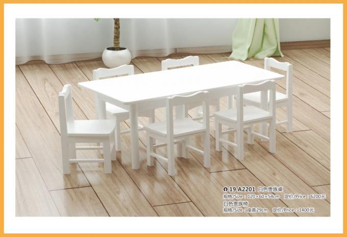 儿童家具系列大型儿童游乐场设备-19A2201