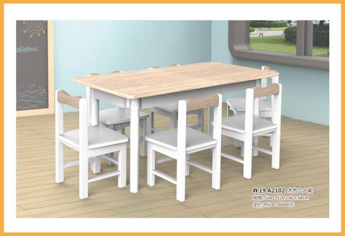 儿童家具系列大型儿童游乐场设备-19A2102