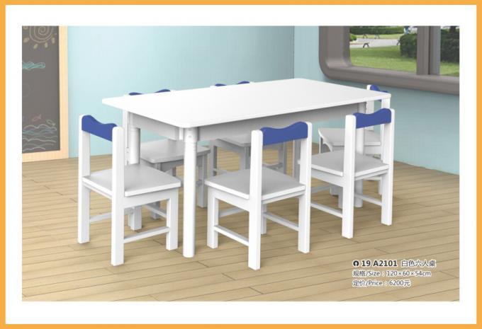 儿童家具系列大型儿童游乐场设备-19A2101