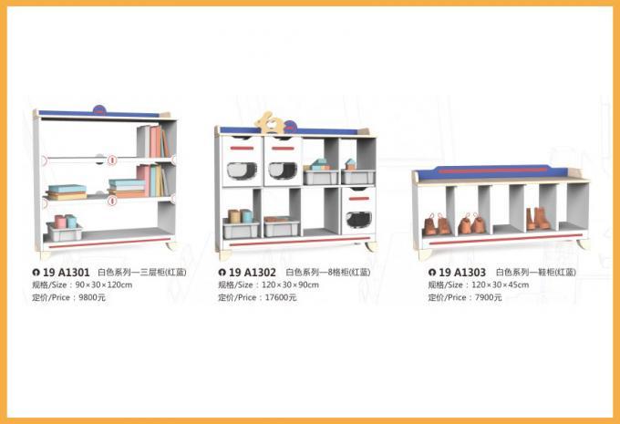 儿童家具系列大型儿童游乐场设备-19A1301 - 1303