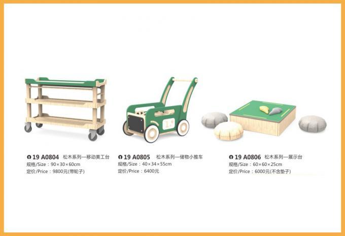 儿童家具系列大型儿童游乐场设备-19A0804 - 0806