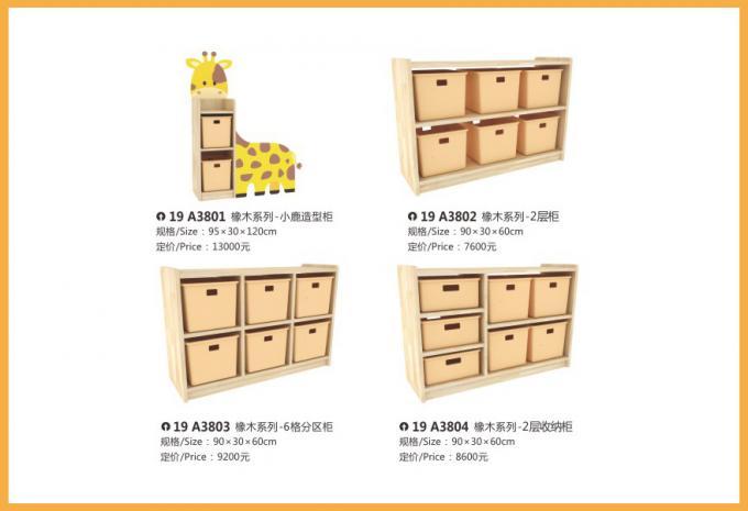 儿童家具系列大型儿童游乐场设备-19A3801 - 3804