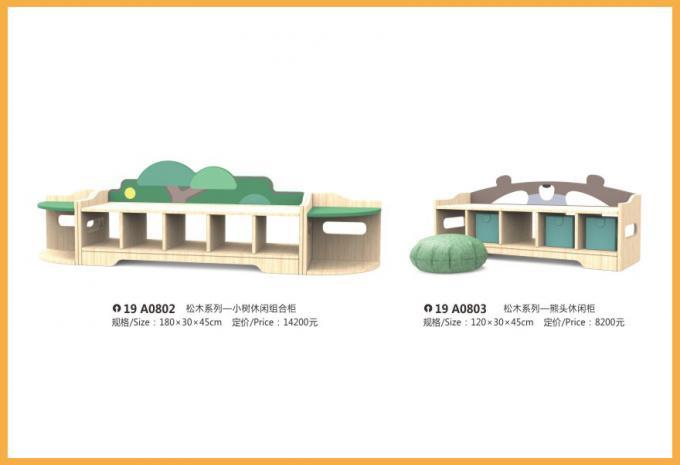 儿童家具系列大型儿童游乐场设备-19A0802 - 0803