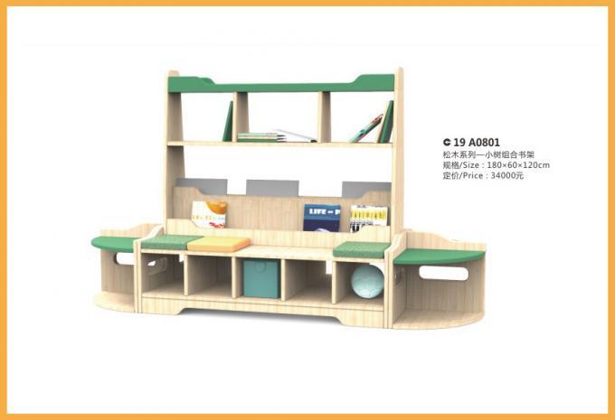 儿童家具系列大型儿童游乐场设备-19A0801