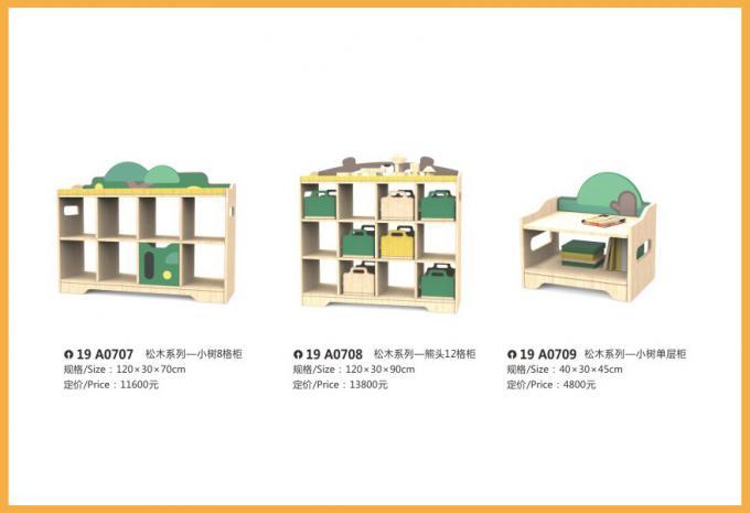 儿童家具系列大型儿童游乐场设备-19A0707 - 0709