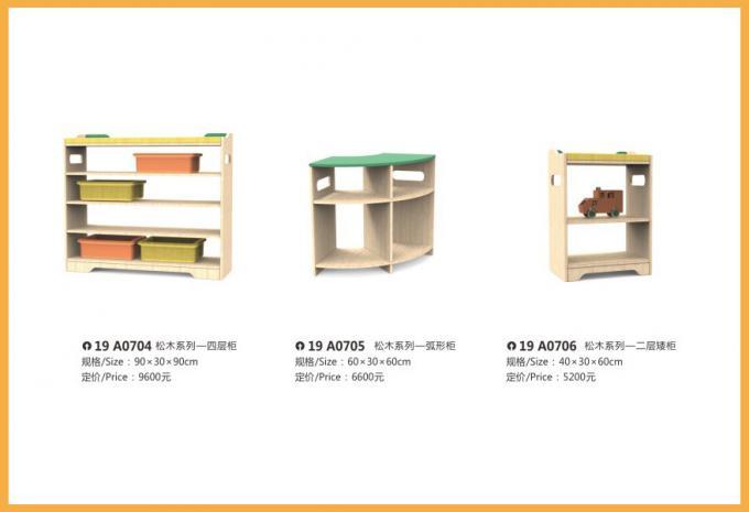 儿童家具系列大型儿童游乐场设备-19A0704 - 0706