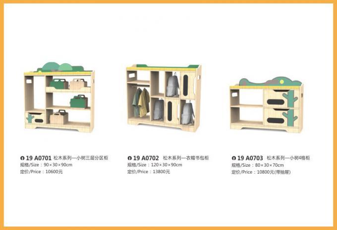 儿童家具系列大型儿童游乐场设备-19A0701 - 0703