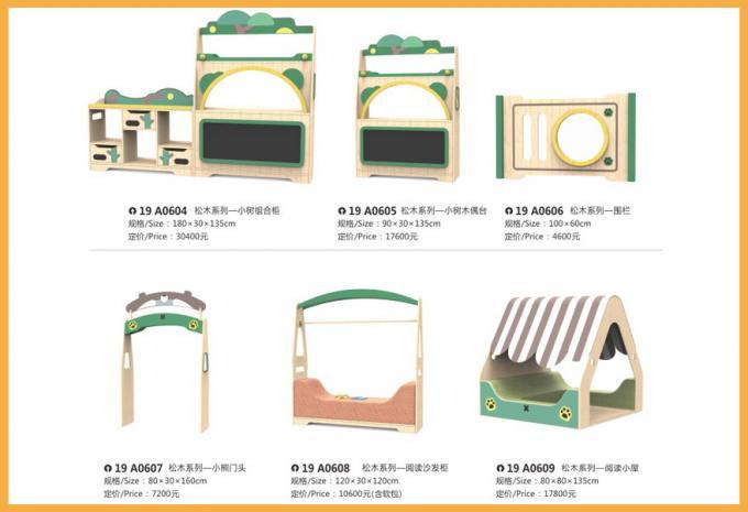 儿童家具系列大型儿童游乐场设备-19A0604 - 0609