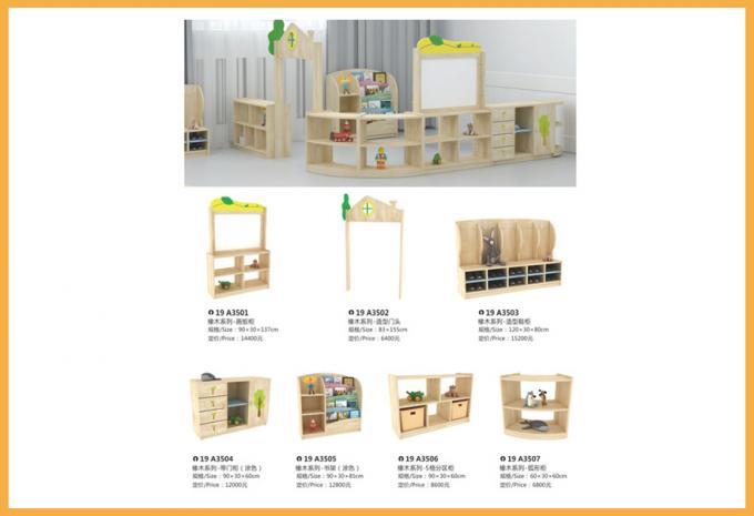 儿童家具系列大型儿童游乐场设备-19A3501 - 3507